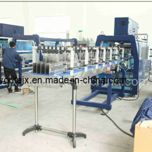 Colorful Film Wrapping Machine (WD-450A) pictures & photos