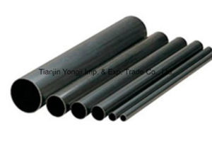 Water Supply Plastic Lined Steel Pipe pictures & photos