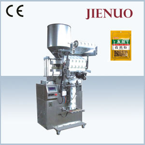 Automatic Liquid Weighing & Packaging 3-Side Bag Sealer Packing Packing Machine pictures & photos