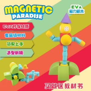 Magnetic Paradise02 --Magnetic Blocks Building Blocks Construction Toys Educational Toys