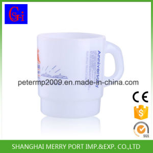 Hot Sale Promotion Gifts PS Plastic Mug (SG-16081) pictures & photos