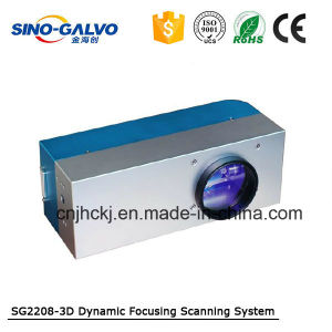 3D Dynamic Metal Laser Marking Machine with Galvo Head Sg2208-3D pictures & photos