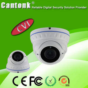 H. 265 Sony 2.8-12mm Low Illumination 5MP CCTV Video IP Camera pictures & photos