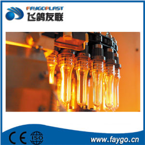 Faygo High Speed Pet Bottle Blowing Machine with Good Quality pictures & photos