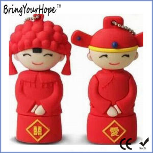 China Wedding Bride Groom USB Flash Drive (XH-USB-143) pictures & photos
