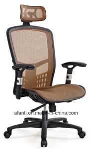 Ergonomic Office Mesh Swivel Computer Staff Chair (RFT-2011B) pictures & photos
