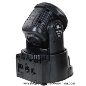 7*15W 6-in-1 RGBWA+UV Mini LED Wash Moving Head Light pictures & photos