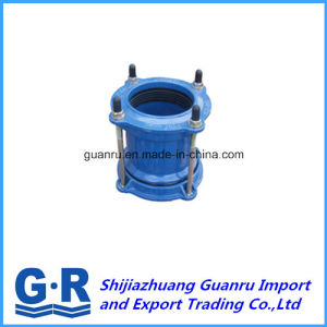 Ductile Iron Coupling pictures & photos