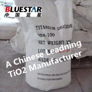 White Pigment Anatase Grade TiO2 Titanium Dioxide for Ceramics