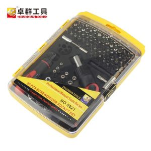 90PCS Compact Multi-Purpose Screwdriver & Socket Set with Ratchet Handle pictures & photos