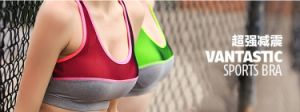 Custom Women Polyester/Spandex Sexy Sports Yoga Bra/High Quality Women Yoga Bra pictures & photos