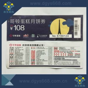 Custom UV Invisible Logo Security Coupon Ticket Printing pictures & photos