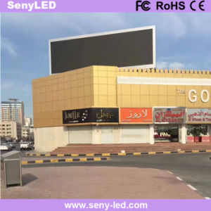 Super High Bright Outdoor Giant LED Display Board LED Billboard for Full Color Video Advertising pictures & photos