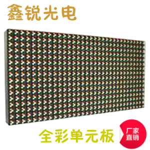P6 Indoor Full Color LED Screen Display pictures & photos