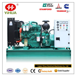 Yuchai 42.5-750kVA/34-600kw Open Frame Diesel Generator pictures & photos