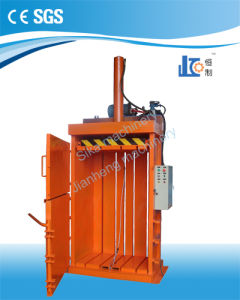 Ves30-11070 Ce Safe EU Certicate Baler for Pressing Carboard Plastic Film Pet Bottles pictures & photos