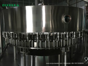3-in-1 Automatic Juice Bottling Machine / Pulp Juice Filling Line pictures & photos