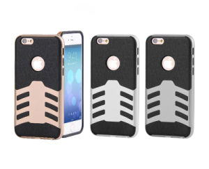 2 in 1 Airship Series Full Covered Cell Phone Case for iPhone6s/6 Plus pictures & photos