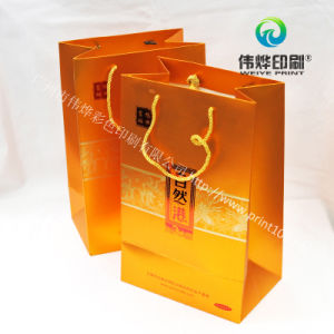 Gold Paper Gift Bag Used for Food Packaging and Gift Printing pictures & photos