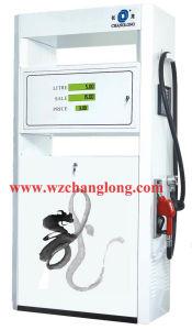 Fuel Dispenser Pump (Risingsun Series) (DJY-218A) pictures & photos