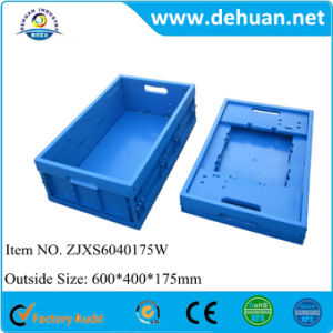 Plastic Storage Container Homes for Rice / Fish / Dog Food etc pictures & photos