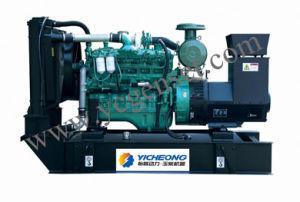Yuchai Diesel Generator Set (95KW/119KVA)