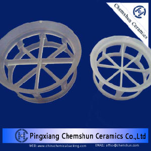 Tower Packing Plastic Inner Arc Ring in Petroleum, Chemical Industry pictures & photos