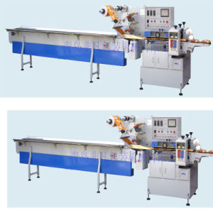Horizontal Flow Wrapper Packing Machine pictures & photos