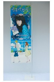 Adjustable Banner Poster Display Wall Picture Shelf
