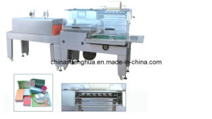 Sleeve Type Shrink Packaging Machine (BS 1000B) pictures & photos