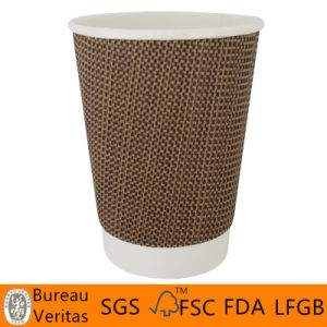 Professional Supplier of Coffee Cup pictures & photos