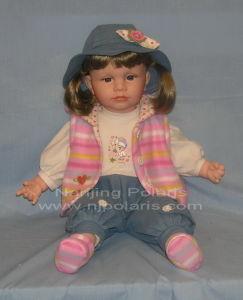 """22"""" Vinyl Baby Doll (A644)"""