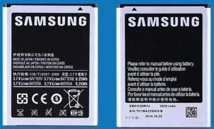 Mobile Phone Battery for Samsung Note 1 pictures & photos