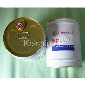 Dry Laminating Adhesive for Food Soft Packing (PU-501/G75) pictures & photos