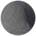Ultra Fine Silicon Powder