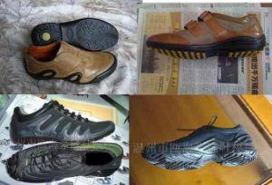 DESMA Shoe Mould (003)