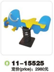 Rocking Horse 11-15525