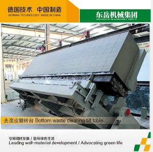 AAC Block Production Line Price, Autoclaved Aerated Concrete Block Machine pictures & photos