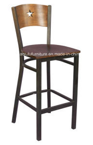 Classic Steel Stacking Chair for Restaurant (ALL-209BS-8)