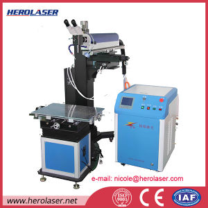 Iranian Distributor Wanted 200W 400W Laser Welder for Wire Repairing Various Moulds pictures & photos