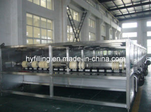 Continuous Pasteurizer Tunnel for Pet Bottle (YSLP) pictures & photos
