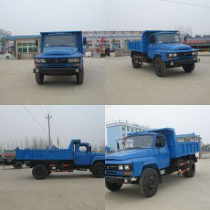 Sinotruk 8 Ton Tipper Truck Dump Truck