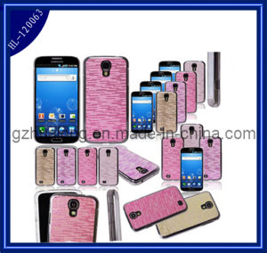 Phone Cover/Case for Samsung Galaxy S4 I9500 (HL-120063)