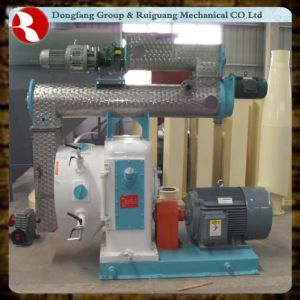 The Biomass Pellet Mill (RGKL-003)