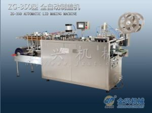 Lid Making Machine (ZG-350) pictures & photos