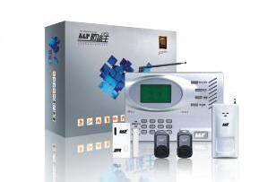 Lcd Display 40 Defense Zones Alarm System