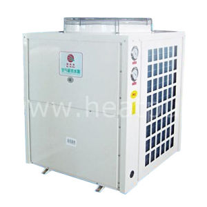 Commercial Air Source Heat Pump Water Heater (KFYRS-15II)