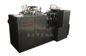 Automatic Paper-Cup Molding Machine