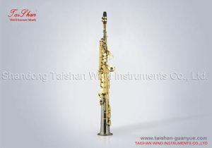 Soprano Saxophone (TSSS-650F)