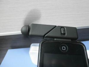 Dock Fan for iPhone4